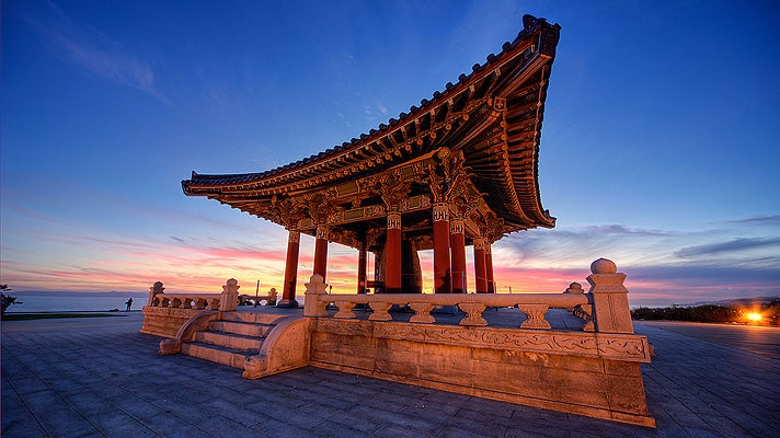 Korean Bell of Friendship