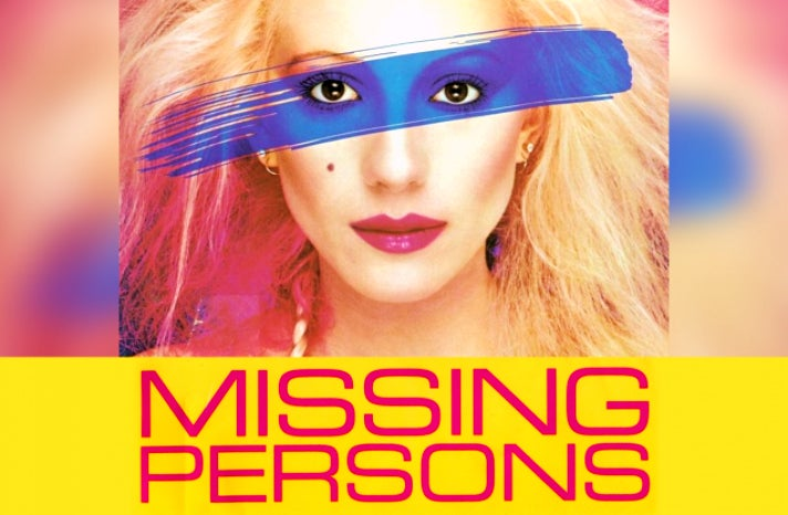 Missing Persons at Petersen Automotive Museum